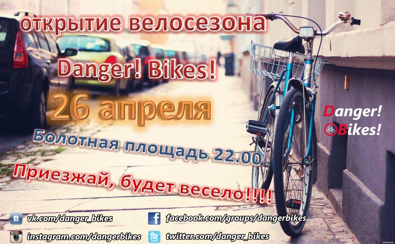 http://cs606426.vk.me/v606426455/4cc0/g3lOAOoDFs4.jpg